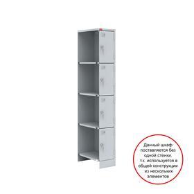 Шкаф для одежды ШРМ-14-М, 1860х300х500мм
