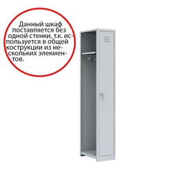 Шкаф для одежды ШРМ-М-400, 1860х400х500мм