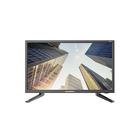 """Телевизор SoundMax SM-LED19M01, LED, 18,5"""", черный"""