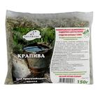 Подкормка для растений Крапива лист (эффективна против тли), 150 г