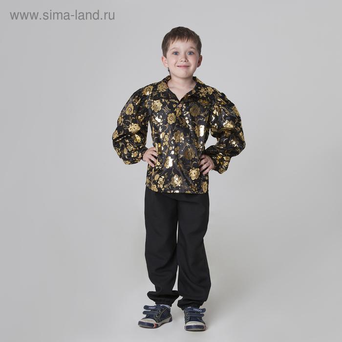 """Карнавальная цыганская рубаха""""Золотые цветы""""атлас,р-р30 рост 110-116"""