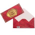 """Конверт для денег """"С Днем Рождения!"""" золотые узоры, красный фон"""