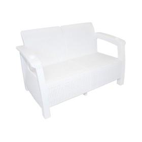 Диван «Ротанг», 127 × 70 × 79 см, без подушек, белый
