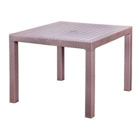 Стол «Ротанг», 94 × 94 × 74 см, цвет шоколад