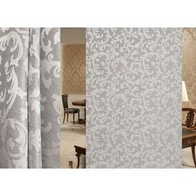 Ткань портьерная Gloria в рулоне, ширина 150 см, жаккард 91918 Ош