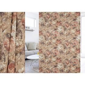Ткань портьерная в рулоне, ширина 150 см, жаккард