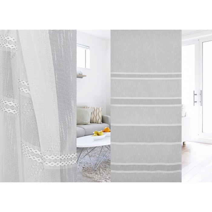 Ткань портьерная в рулоне, ширина 300 см, лён 97432