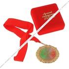 """Медаль """"Лучший сотрудник ГИБДД"""", в подарочной коробке"""