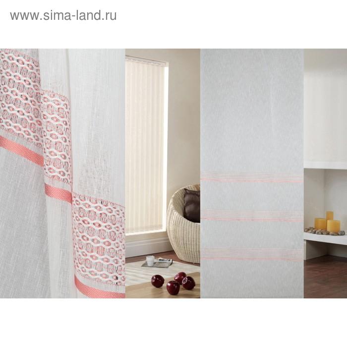 Ткань портьерная в рулоне, ширина 300 см, лён 98949