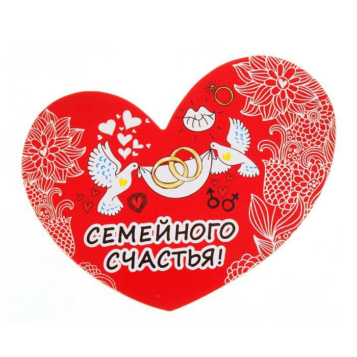 Открытки любви и семейного счастья, розами синими очень