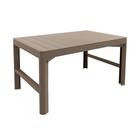Стол Lyon rattan table, 120 × 70 × 65 см, цвет капучино