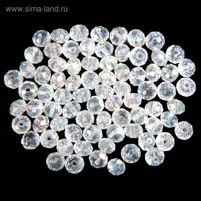 """Набор бусин из натур. камня """"Циркон"""" бесцветный, 0,8 см, 30гр (LH000195)"""