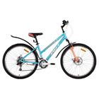 """Велосипед 26"""" Foxx Bianka D, 2018, цвет голубой/розовый, размер 15"""""""
