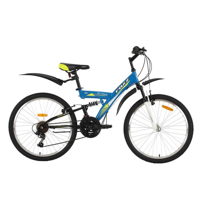 "Велосипед 24"" Foxx Attack, 2018, цвет синий/желтый, размер 14"""