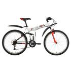"""Велосипед 26"""" Foxx Zing F1, 2018, цвет белый, размер 18"""""""
