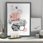Постер А3 интерьерный «Будь собой», 29 х 42 см