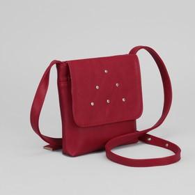 Сумка женская, отдел на молнии, наружный карман, длинный ремень, цвет красный
