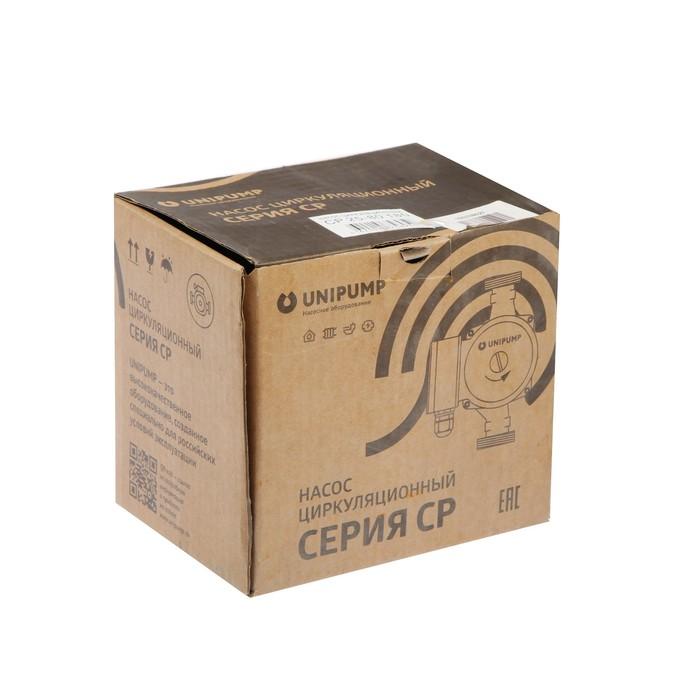 Насос циркуляционный UNIPUMP CP 25-80 180, напор 8 м, 110 л/мин, 150/210/245 Вт - фото 14524