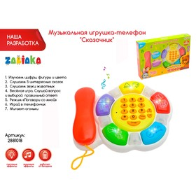 """Музыкальная игрушка-телефон """"Сказочник"""", световые эффекты"""