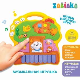 Музыкальная игрушка-пианино «Волшебное дерево», световые эффекты