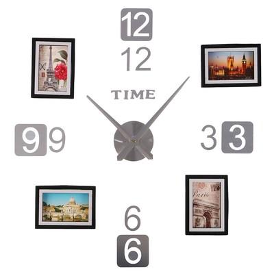 Часы-наклейка, серия: Фото, 4 фоторамки, d=120 см, стрелки 39 см, хромированные