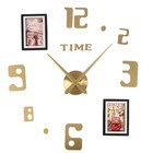 Часы-наклейка , серия: Фото, стрелки 39 см, фото 13х8.5 см, золотые