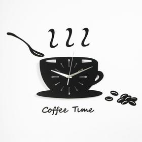"Wall clock, series: the Kitchen, ""Time for coffee"", 50 cm"