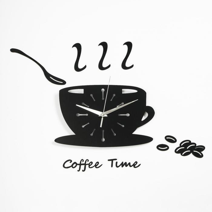 """Часы настенные, серия: Кухня, """"Время для кофе"""", 50 см"""
