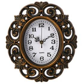 Wall clock, series: Interior, Tracy brown, 25x28 cm