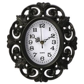 """Часы настенные, серия: Интерьер, """"Кэнди"""", 25х28 см"""