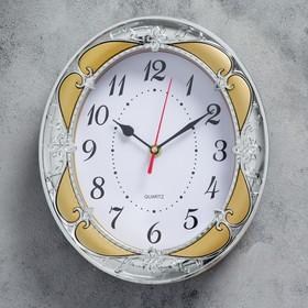 """Часы настенные, серия: Классика, """"Нэнси"""", микс, 22х26 см"""