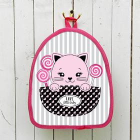 Backpack, kids, division zipper, color pink