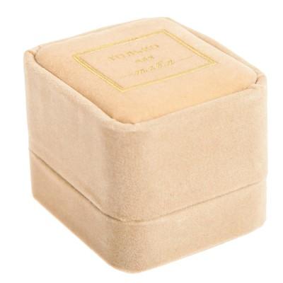 Коробочка под кольцо бархатная «Только для тебя!», 4,5 х 4 х 5 см