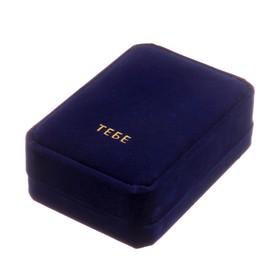 Коробочка под набор бархатная «Тебе», 6 х 5 х 4,5 см