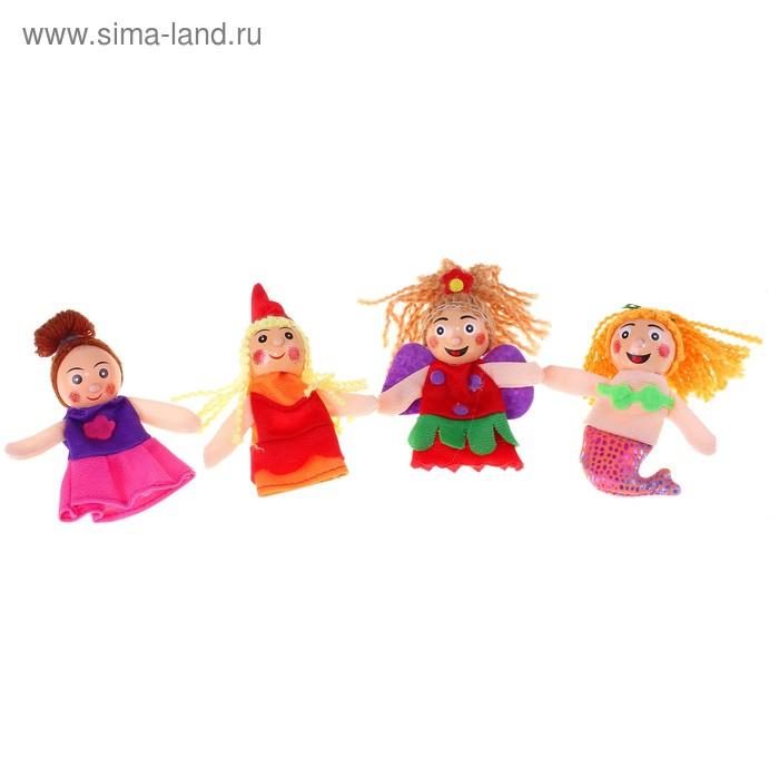 """Кукольный театр на пальчиках """"Принцессы и русалки"""", набор 4 шт."""