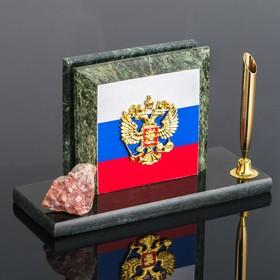 """Набор настольный """"Герб на флаге"""", змеевик"""