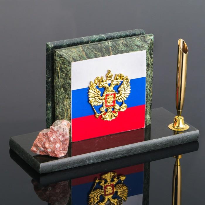 """Письменный набор """"Герб на флаге"""", змеевик"""