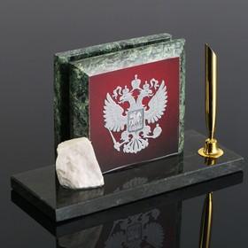 """Набор настольный """"Герб на красном фоне"""", змеевик"""
