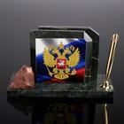"""Письменный набор """"Флаг с гербом"""", скос, змеевик"""