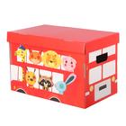 Складная коробка «Весёлое путешествие», 37 × 22 × 25 см