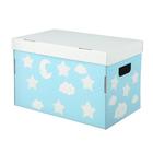 Складная коробка «Любимые игрушки», 37 × 22 × 25 см