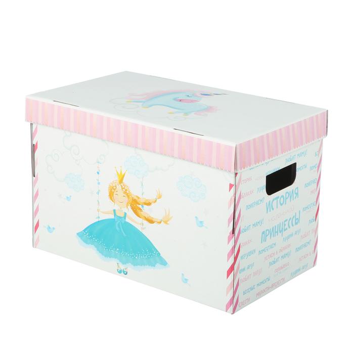 Складная коробка «История принцессы», 37 х 22 х 25 см