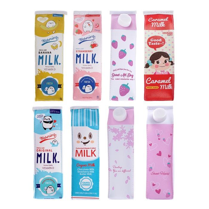 Пенал школьный «Пакет молока», на молнии, МИКС