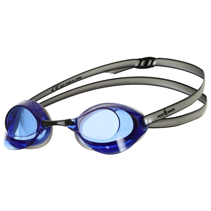 Стартовые очки Turbo Racer II Rainbow, цвет синий