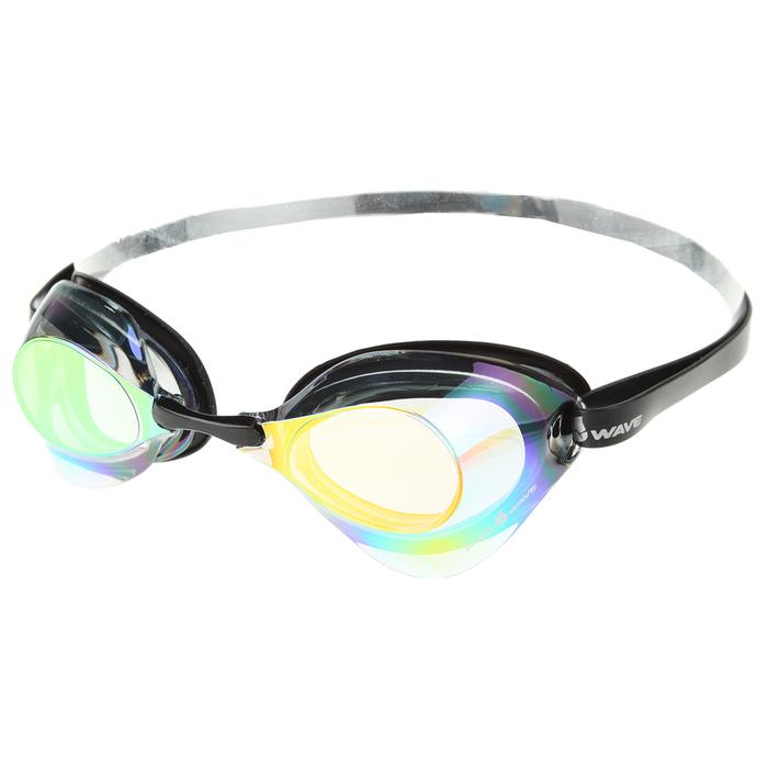 Стартовые очки Turbo Racer II Rainbow, M0458 06 0 09W, цвет фиолетовый