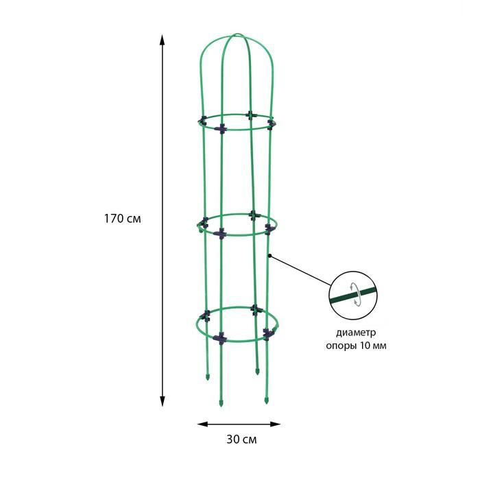 Шпалера, 170 × 30 × 1 см, металл, зелёная, «Ракета Клевер»