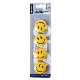 """Магниты для досок """"Смайлики"""" 40 мм, 4 штуки, GLOBUS желтые"""