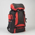 Рюкзак туристический, отдел на шнурке, 5 наружных карманов, цвет чёрный/красный