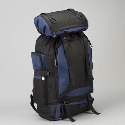 Рюкзак туристический, отдел на шнурке, 5 наружных карманов, цвет чёрный/синий