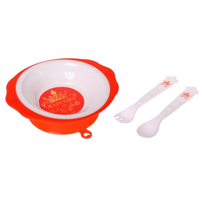 Набор детской посуды «Царевич», 3 предмета: тарелка на присоске 250 мл, ложка, вилка, от 5 мес.